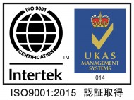 ISO9001:2019